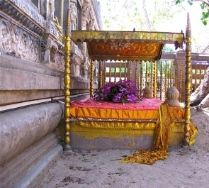 The Vajrashila -- where Gautam Buddha sat under the Bodhi tree ' Photograph: Wikimedia Commons