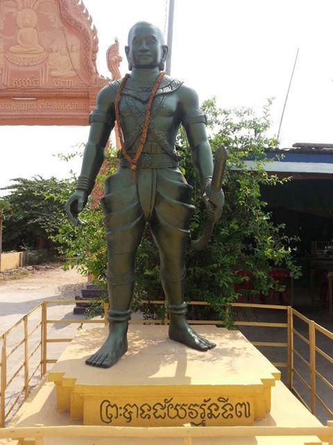 King Jayavarman VII